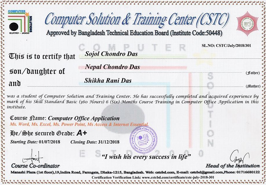 computer application office certificate completion certification skill