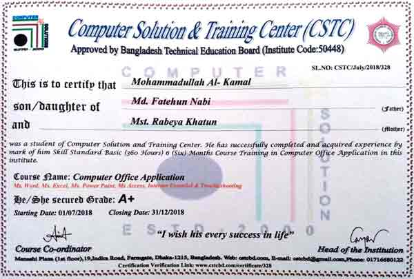 Certification of Completion of Computer Office Application Course